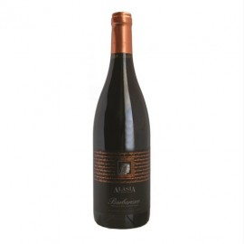 ARALDICA - Barbaresco - 2014